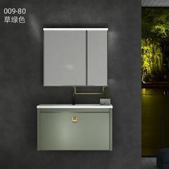 米美  009-80  浴室柜 草绿色