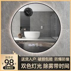 维罗诺浴室led圆形智能镜 卫生间镜卫浴洗手间防雾带灯镜子触摸带时间 40 单触控_双色光