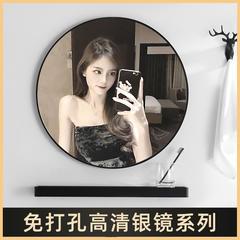 维罗诺浴室镜子免打孔带置物架大圆镜子挂墙式壁挂浴室柜贴墙抖音梳妆台 40cm【默认黑框】单圆镜