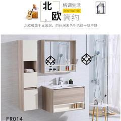 FR014  浴室柜  北欧风 浴室柜