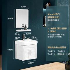 太空铝浴室柜组合洗手盆现代简约卫生间洗脸盆柜卫浴面盆柜洗漱台 0.5米对开门【标配镜片】
