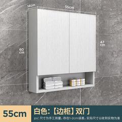 陶尔曼卫生间储物柜 浴室柜收纳柜 侧柜壁柜 马桶边柜组合 101白【对开门】