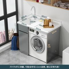 不锈钢阳台洗衣机柜子组合伴侣洗脸洗手台盆池带搓板一体浴室柜 三色可选【0.9米左盆】-1