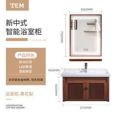 陶尔曼新中式智能浴室柜组合卫生间太空铝推拉洗漱台洗手脸面盆 60cm【黄花+智能镜片】