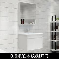 卫浴室柜组合卫生间洗漱台现代简约面盆柜挂墙式洗手盆柜洗脸盆柜 0.6M白木纹/薄边盆