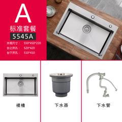德国304不锈钢加厚手工水槽单槽厨房大洗菜盆洗碗台上盆台下套装 55*45(A款标准套餐)