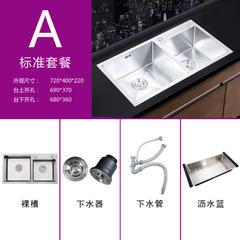 陶尔曼厨房洗菜盆双槽 304不锈钢手工水槽洗碗池洗菜池淘菜盆 72*40【标准套餐】