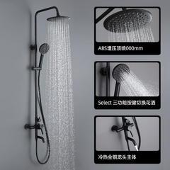 黑色沐浴淋雨花洒套装家用恒温全铜欧式淋浴器四档强增压喷头 A款【圆形冷热版】