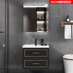 德国陶尔曼智能浴室柜组合北欧轻奢现代简约卫生间洗漱洗手洗脸盆 0.6米【普通镜箱】金色把手