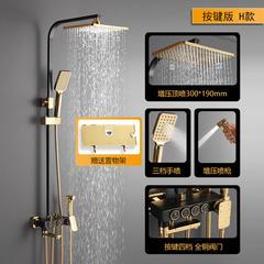 德国TEM/陶尔曼 欧式浴室恒温淋雨淋浴花洒套装家用全铜黑色花洒 按键黑金H款