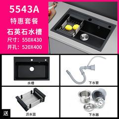 德国陶尔曼石英石水槽单槽黑色 厨房水池花岗岩洗碗洗菜台下盆 5543A 特惠套餐