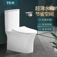 家用抽水马桶虹吸式防臭节水静音卫生间小户型陶瓷坐便器坐厕 8815坐便器 350mm