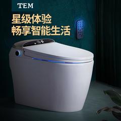 智能马桶全自动翻盖冲水坐便器即热式家用座便一体式节水 305mm 全金色