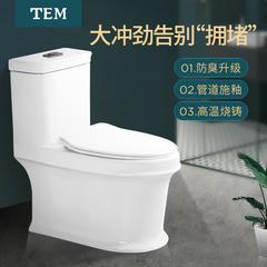 抽水马桶坐便器卫浴超漩式陶瓷带洗手盆大便池一体家用座便器 8805普通坐便器1 305mm