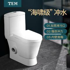 陶尔曼直冲式家用马桶左右排侧排水坐便器横排墙后排卫生间坐厕 左排水 其他/other