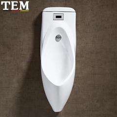 陶尔曼陶瓷挂墙式小便斗智能感应器一体尿斗家用小便器男士小便池 T-1762【墙排式】
