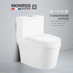 蒙诺雷斯  1832 超漩式连体坐便器  8.0超大排污口  虹吸式 305mm 700x440x7