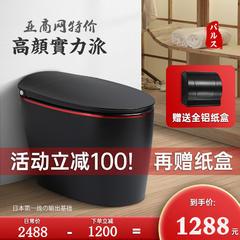 家用彩色坐便器小户型无水箱电动个性欧式创意座便器黑色马桶落地式