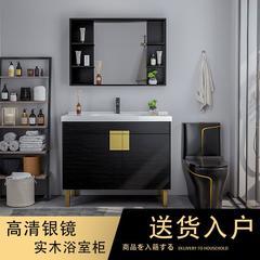 北欧浴室柜实木卫生间洗漱台洗脸盆柜组合现代简约小户型卫浴镜 黑金60cm吊柜