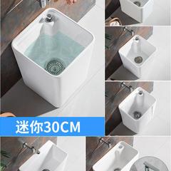 迷你小号30cm陶瓷洗拖把池家用卫生间墩布池地拖盆阳台方形拖布池 3754白色落地盆+台控下水