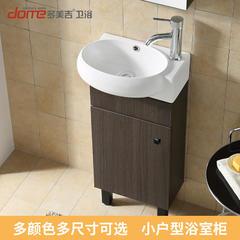 多美吉洗手盆柜组合 落地式小户型洗脸盆柜组合实木卫浴柜浴室柜 小棕柜