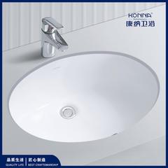 康纳台下洗手盆KN809-1