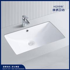 康纳台下洗手盆KN1059-1
