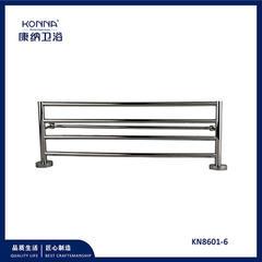 KN8601-6 康纳卫生间五金挂件 全铜镀铬浴巾架 卫生间浴巾架