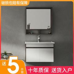 北欧式家用实木浴室柜组合洗漱台卫生间吊柜卫浴柜洗手盆柜组合 简约实木浴室柜-80cm