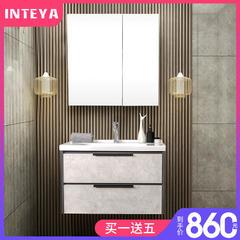 北欧实木浴室柜组合卫生间洗脸台盆柜组合现代简约卫浴小户型吊柜 石纹灰-60