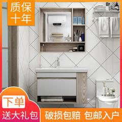现代简约实木浴室柜组合卫生间洗漱台小户型家用洗手盆柜侧柜组合 田园风浴室柜A-60CM 左侧柜