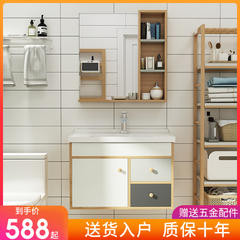 北欧实木浴室柜组合小户型吊柜卫生间洗漱台现代简约洗手盆柜组合 1884-60A 储物款