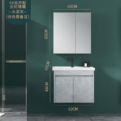 实木浴室柜组合 卫生间简约现代卫浴套装洗漱台 洗手洗脸面盆镜柜 60cm柜+全封镜箱