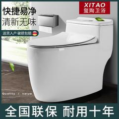 玺陶马桶 卫生间家用坐厕普通抽水坐便器 小户型虹吸式座便器 300 0860