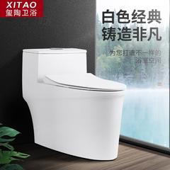 玺陶卫浴 马桶 卫生间家用坐厕普通抽水坐便器 小户型虹吸式座便器 300 XT-0880