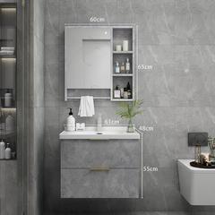 轻奢智能镜浴室柜现代简约卫浴柜实木洗漱台卫生间洗手脸盆柜组合 轻奢灰:60cm主柜+带杆镜箱