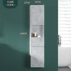 卫生间置物柜 浴室收纳边柜边角夹缝柜挂墙式 家用马桶侧边小窄柜 水泥灰大边柜