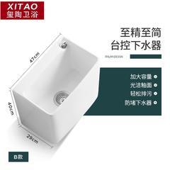 玺陶卫浴 拖布池 卫生间家用小号陶瓷地盆 阳台落地式槽池墩布池 XT-B款