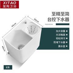 玺陶卫浴 拖布池 卫生间家用小号陶瓷地盆 阳台落地式槽池墩布池 XT-E款