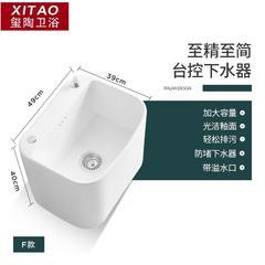 玺陶卫浴 拖布池 卫生间家用小号陶瓷地盆 阳台落地式槽池墩布池 XT-F款