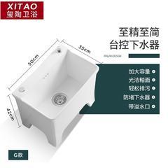 玺陶卫浴 拖布池 卫生间家用小号陶瓷地盆 阳台落地式槽池墩布池 XT-G款