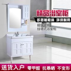 自产现代简约实木浴室柜组合实木卫浴镜柜洗脸洗手池面盆台柜盆