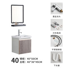 2020年新款太空铝浴室柜 4336