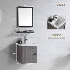 进发浴室柜 2020年新款一体式云南松铝柜 2020-1