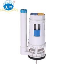 美峰MF02E马桶配件 水箱配件 马桶排水阀