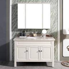 致尚美 实木浴室柜 1715